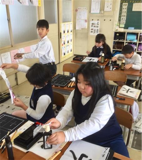 f:id:fukugawa-es:20190221160523j:image