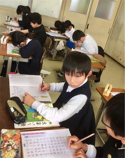 f:id:fukugawa-es:20190222163220j:image