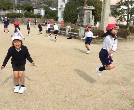 f:id:fukugawa-es:20190225134124j:image