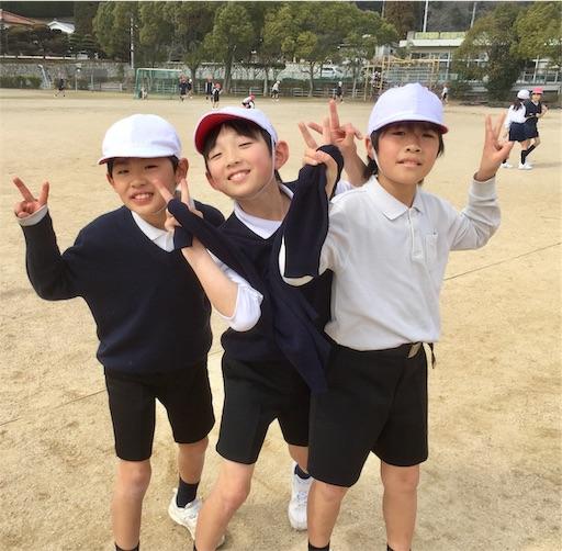 f:id:fukugawa-es:20190225134128j:image
