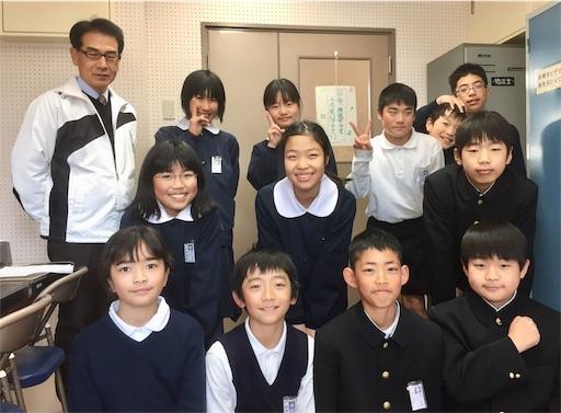 f:id:fukugawa-es:20190225170155j:image