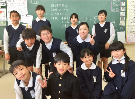 f:id:fukugawa-es:20190225170203j:image