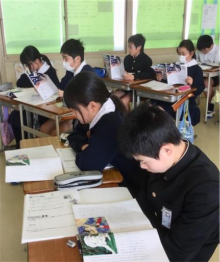 f:id:fukugawa-es:20190226164350j:image
