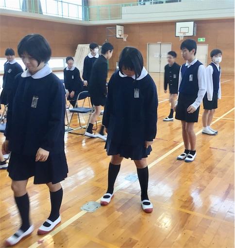 f:id:fukugawa-es:20190227174249j:image