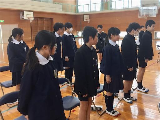 f:id:fukugawa-es:20190227174301j:image