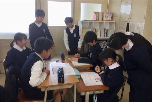 f:id:fukugawa-es:20190227180206j:image