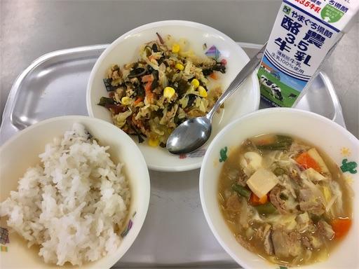 f:id:fukugawa-es:20190228135740j:image