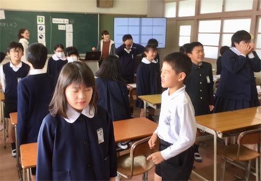 f:id:fukugawa-es:20190228154642j:image
