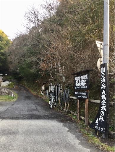 f:id:fukugawa-es:20190301083926j:image