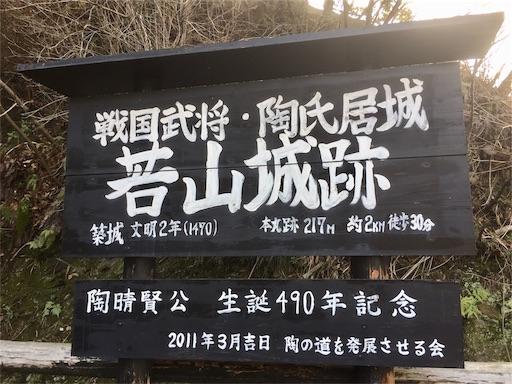 f:id:fukugawa-es:20190301083947j:image