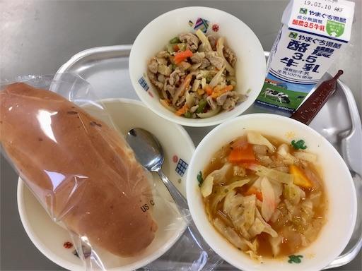 f:id:fukugawa-es:20190304135759j:image