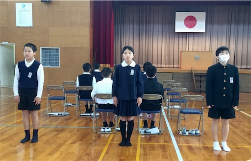 f:id:fukugawa-es:20190304155002j:image