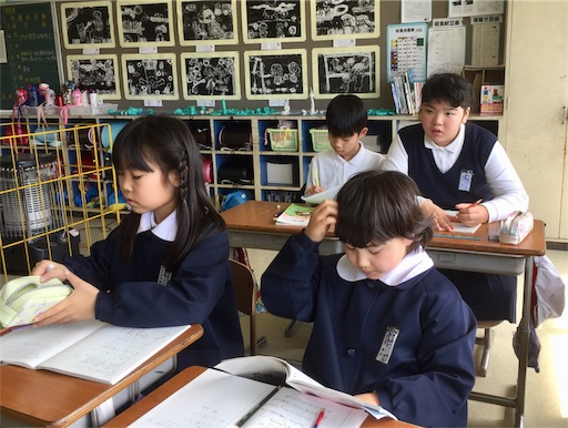 f:id:fukugawa-es:20190304160041j:image
