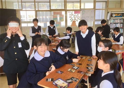 f:id:fukugawa-es:20190304164605j:image