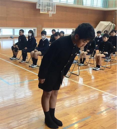 f:id:fukugawa-es:20190306133127j:image
