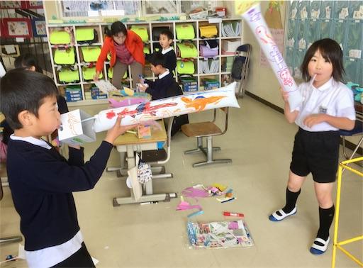 f:id:fukugawa-es:20190307113216j:image