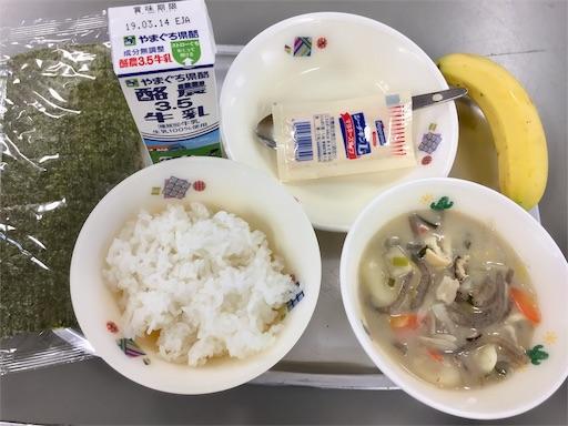 f:id:fukugawa-es:20190307135936j:image