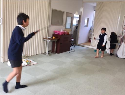 f:id:fukugawa-es:20190307135948j:image