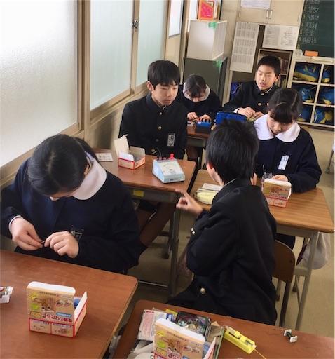 f:id:fukugawa-es:20190307152908j:image
