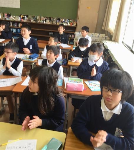 f:id:fukugawa-es:20190307153012j:image