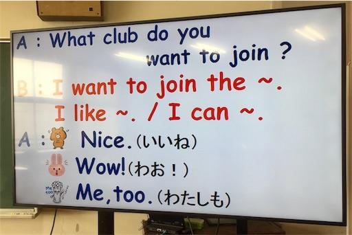 f:id:fukugawa-es:20190307154112j:image