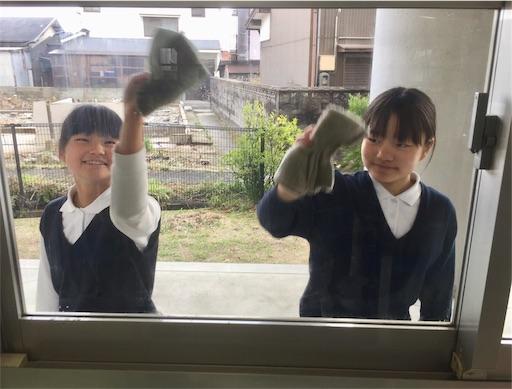 f:id:fukugawa-es:20190307154123j:image