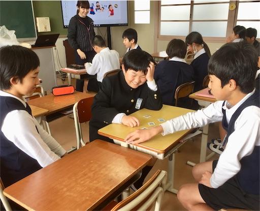 f:id:fukugawa-es:20190307154445j:image