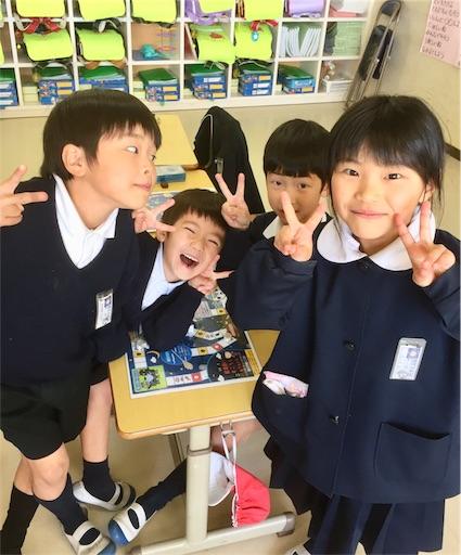 f:id:fukugawa-es:20190308150116j:image