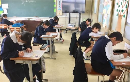 f:id:fukugawa-es:20190312145715j:image