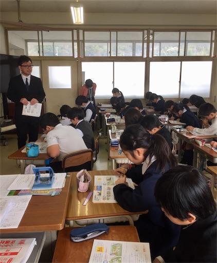 f:id:fukugawa-es:20190312145822j:image