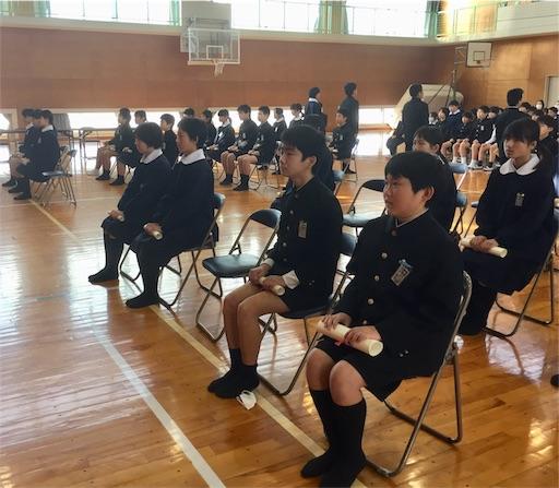 f:id:fukugawa-es:20190313135948j:image