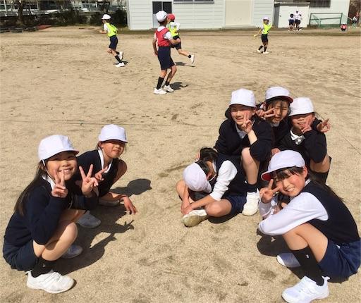 f:id:fukugawa-es:20190313143306j:image