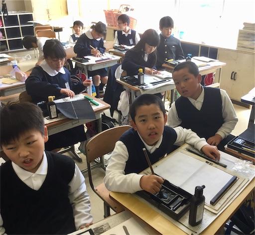 f:id:fukugawa-es:20190313161010j:image