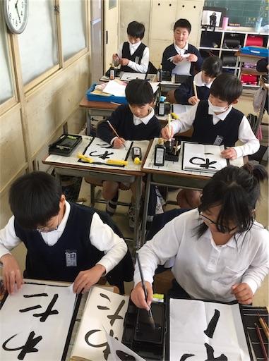 f:id:fukugawa-es:20190313161018j:image