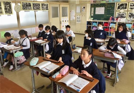 f:id:fukugawa-es:20190313161032j:image