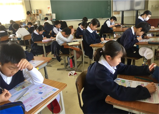 f:id:fukugawa-es:20190313161043j:image