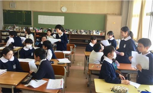 f:id:fukugawa-es:20190314150112j:image