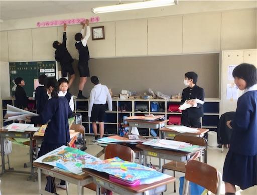 f:id:fukugawa-es:20190314150115j:image