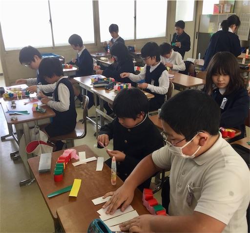 f:id:fukugawa-es:20190314150143j:image