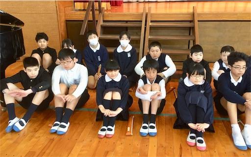 f:id:fukugawa-es:20190315171030j:image