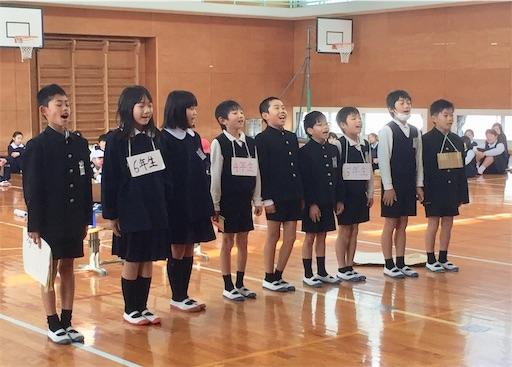 f:id:fukugawa-es:20190315171038j:image