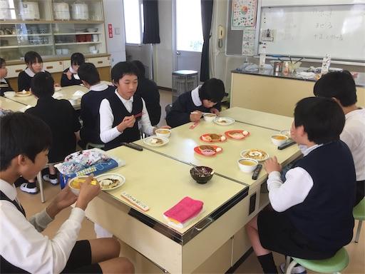 f:id:fukugawa-es:20190315181952j:image