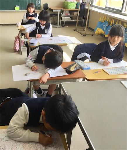 f:id:fukugawa-es:20190318150242j:image