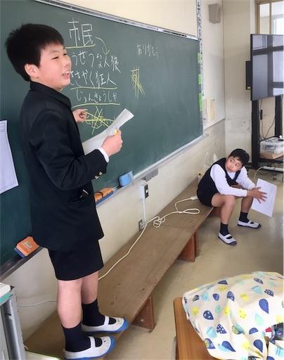 f:id:fukugawa-es:20190318204016j:image