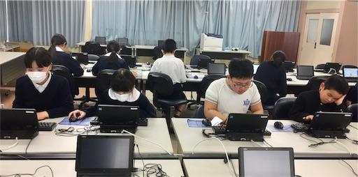 f:id:fukugawa-es:20190318204305j:image