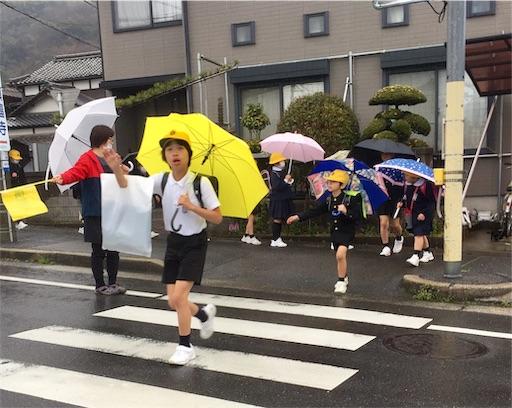 f:id:fukugawa-es:20190319080225j:image