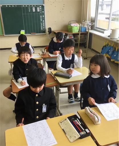 f:id:fukugawa-es:20190319111447j:image