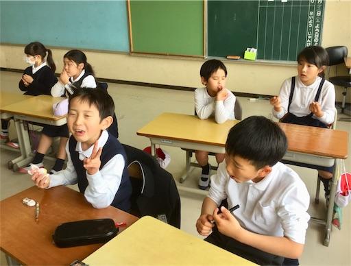 f:id:fukugawa-es:20190322180711j:image