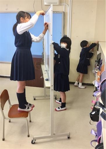 f:id:fukugawa-es:20190325115944j:image