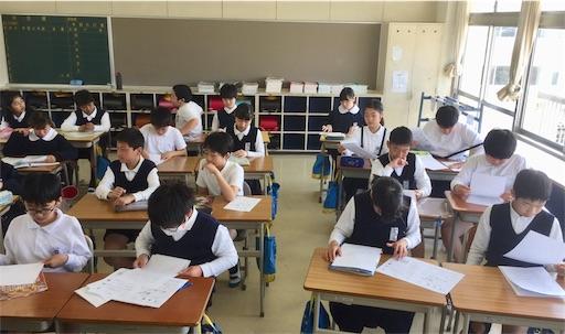 f:id:fukugawa-es:20190408120206j:image